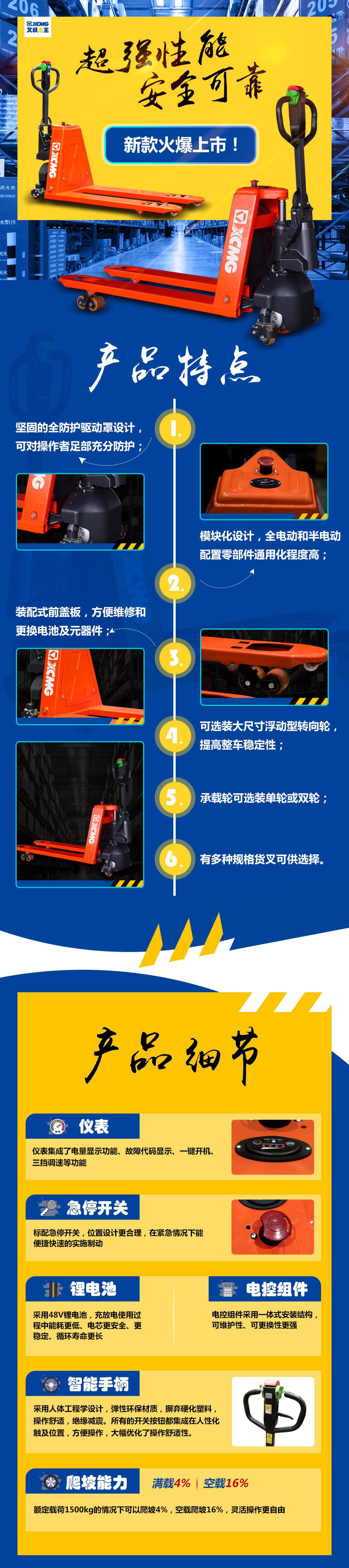 XCC-LW15微螳螂_01.jpg
