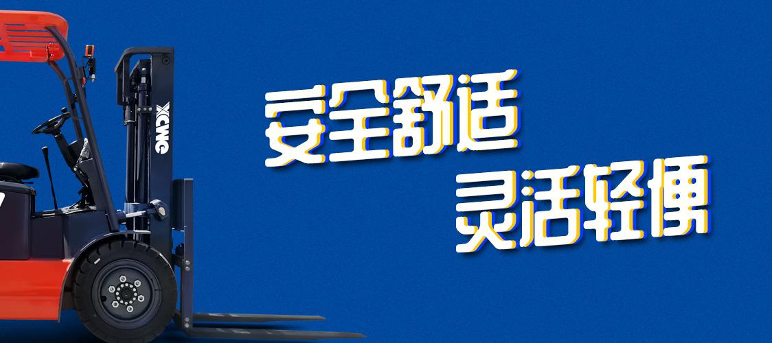 产品详情页-内燃1.jpg